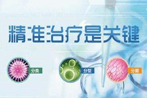 白癜风疾病的治疗都有哪些重要的