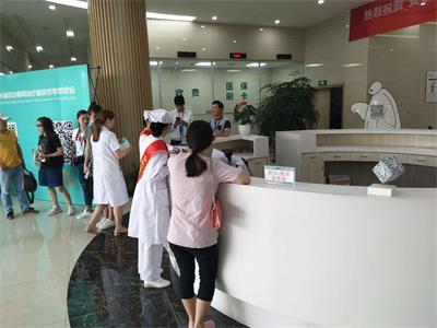 合肥华夏白癜风医院新闻